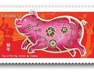 2007_pig_stamp