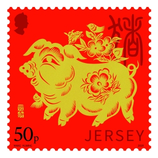 Lunar_New_Year_Year_of_the_Pig_-_Mint_Stamp